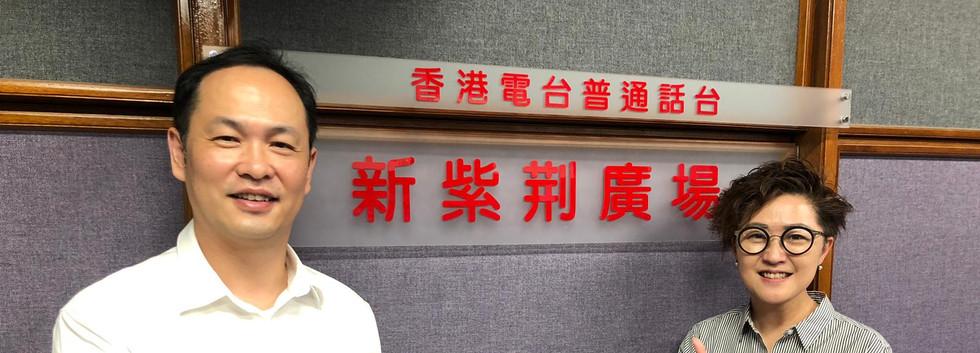 品牌的魅力_優質品牌協會_會長_朱昆宇_楊子矜_鄭敏兒_趙曼婷_新紫荊廣場_2.