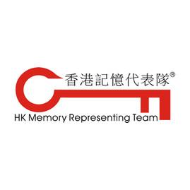 HK Memory Team