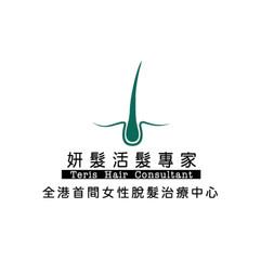 研髮國際有限公司 Teris Hair International Limited
