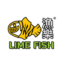 漁樂餐廳 Lime Fish
