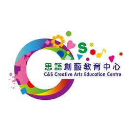 CnS creative Arts