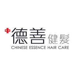 德善醫療 CEMG Holdingd Limited