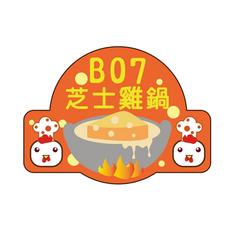 B07 芝士雞煱
