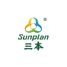 三本山茶油 Sunplan Camellia Oil logo.jpg.png