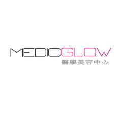 MedicGlow 醫學美容中心