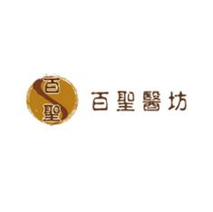 百聖醫坊 logo r.png