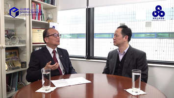 馬志強博士 中小企品牌與策略