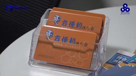 方便利有限公司 ubox Ltd