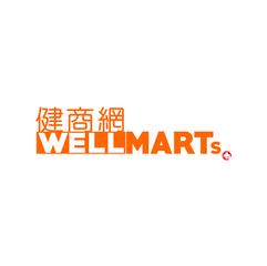 健商網wellmarts