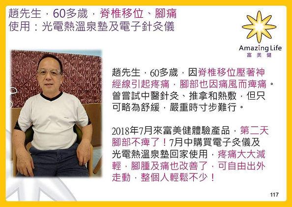 WhatsApp Image 2019-06-12 at 17.42.50.jp