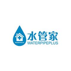 水管家  Waterpipeplus (HK General Agent) Co