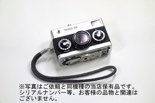 _DSC1932-1.jpg