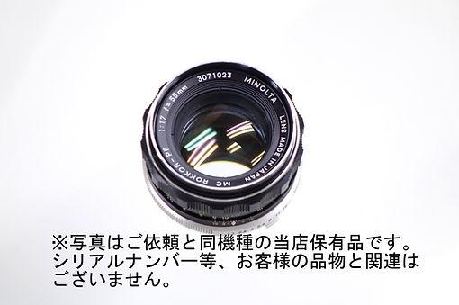 Nikon FA 修理