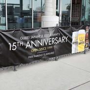 Promotional Vinyl Banner Sign