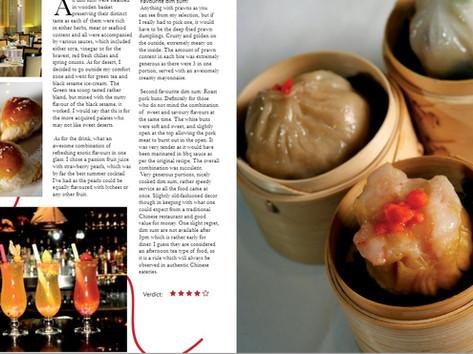 Royal China Baker Street Review