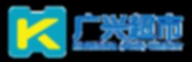 KH Oriental (Food) Company
