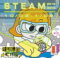 18-10-達可博士忙什麼_3.jpg