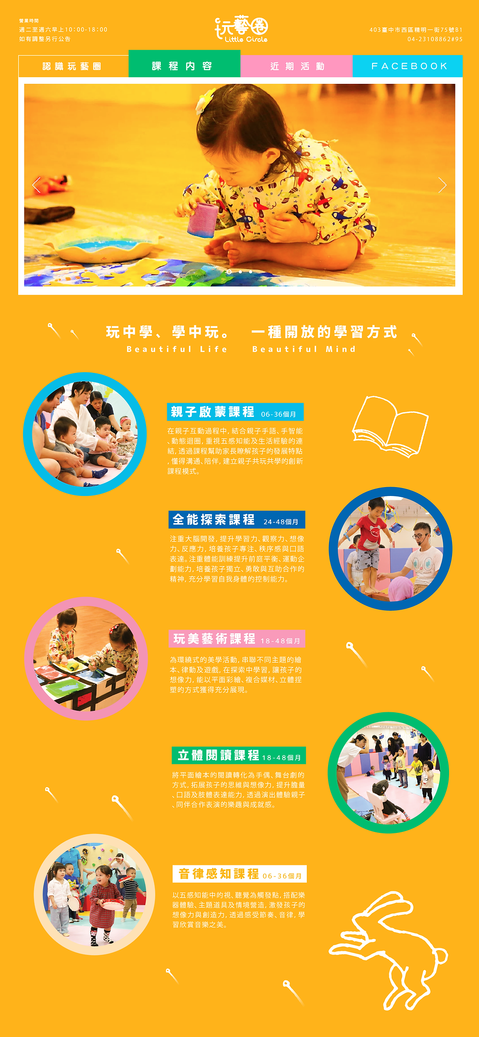 web2018-02.png