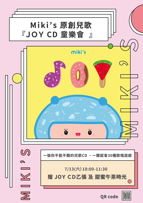 cd A1.png