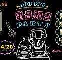 19-3-電音-banner-2-3.jpg