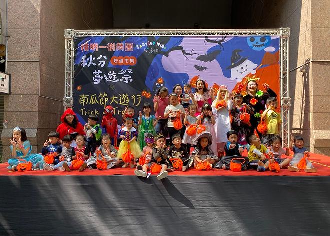 2019南瓜節照片.jpg