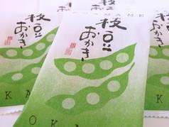 草加葵「枝豆おかき」