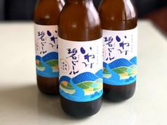 いわみ碧(ブルー)ビール