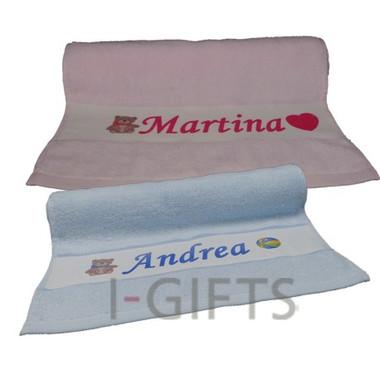 Asciugamano €19,90