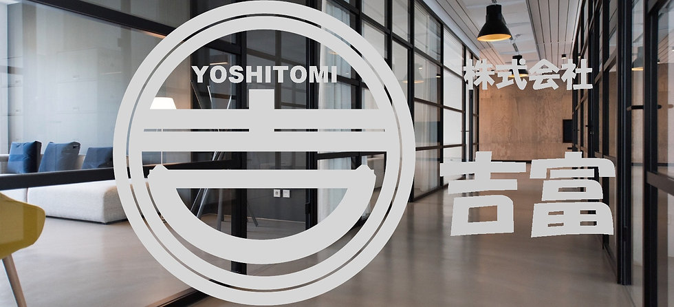 yoshitomi%2520blue%2520logo%2520final_edited_edited.jpg