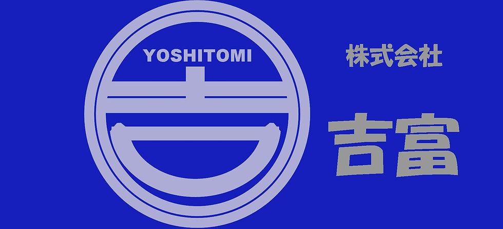yoshitomi%20blue%20logo%20final_edited.j