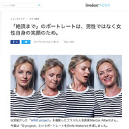 marcos alberti headline 663.jpg