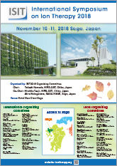 ISIT2018 Flyer