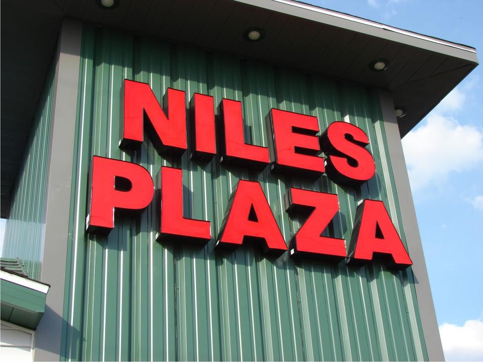 Niles Plaza