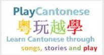 play catonese.JPG