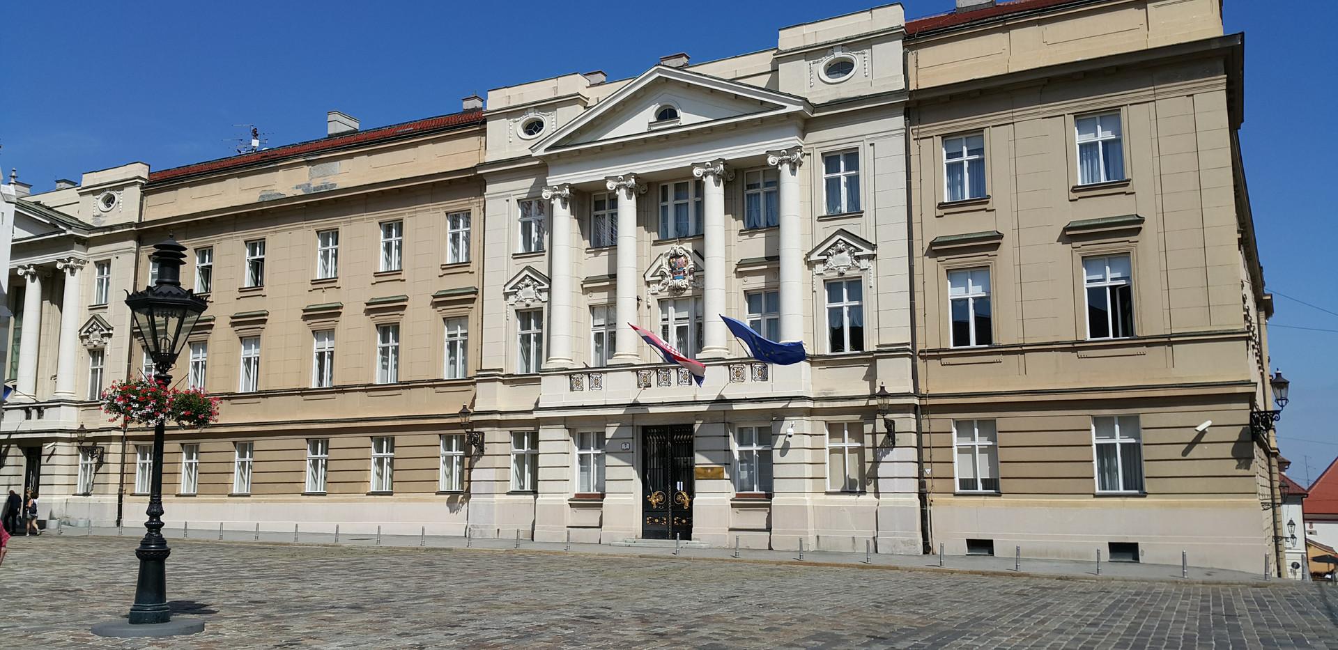 Zagreb Gornji Grad by DRAGO Travel