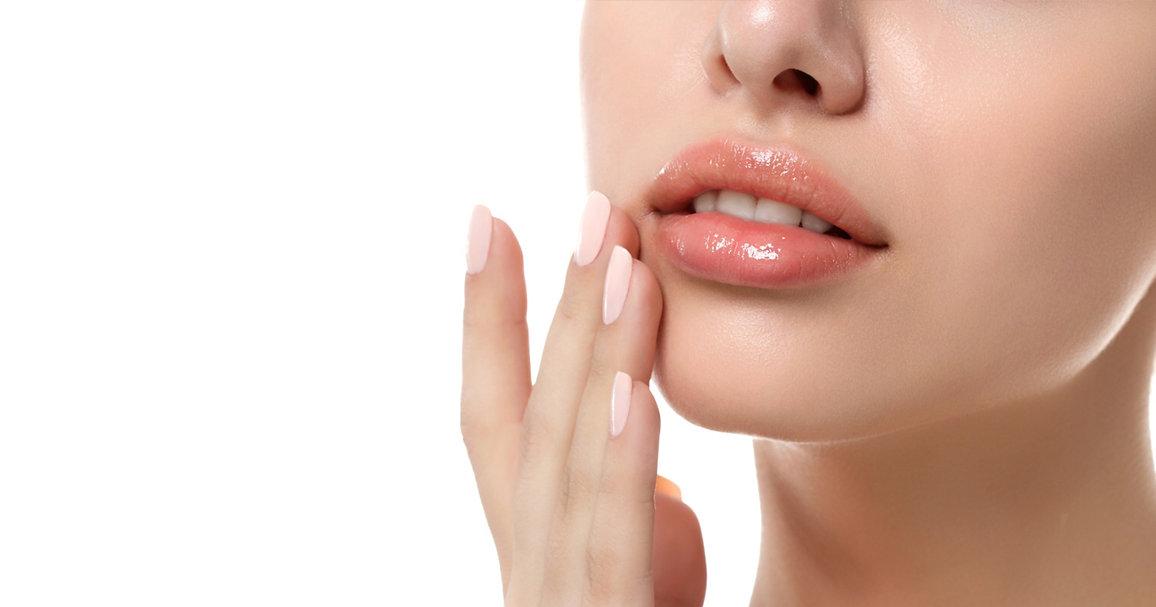 Relleno de labios Córdoba