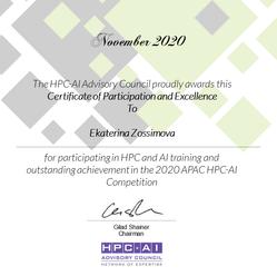 HPC-AI Certificate 2020