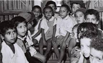 April 22nd: פרשת ילדי תימן מזרח ובלקן –שיח מדעי פרופסיונאלי בשירות הממסד  / נעמה קטיעי (אוניברסיטת ת