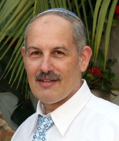 Avner Goldman.jpg