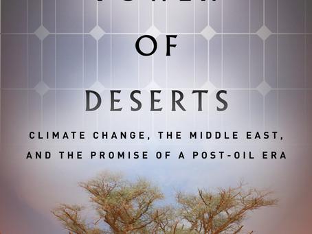 1/11 | דני רבינוביץ' | האם מדינות המפרץ עשויות להוביל את מהפיכת האנרגיות המתחדשות העולמית?