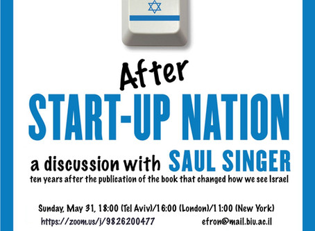 31\5 | After Start-Up Nation, a discussion with Saul Singer