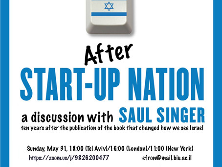 After Start-Up Nation: A Discussion with Saul Singer (May 31, Zoom)