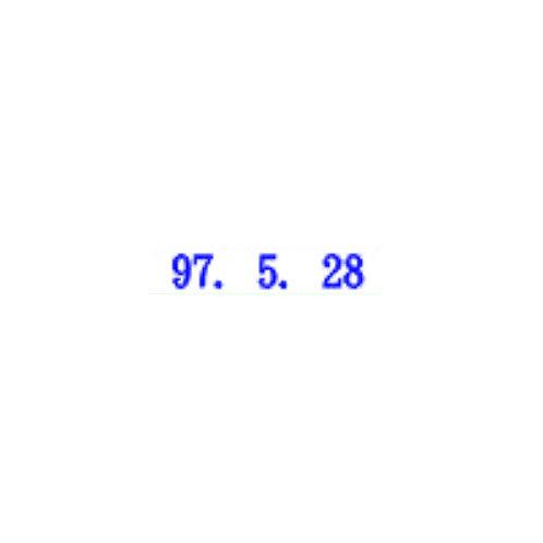包可蓋印章(3公分純日期章)
