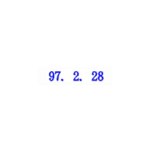 包可蓋印章(2公分純日期章)