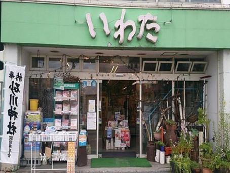 掌握顧客的體驗模式,線上線下業務能出色: 日本小型書店 及 Amazon 創新個案分享