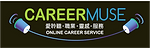 Logo Career Muse Black.png