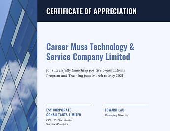 Blue Building Internship Certificate.png