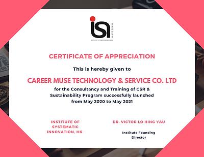 Pink Simple Workshop Certificate.png