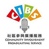 CIBS RTHK Logo.jpg