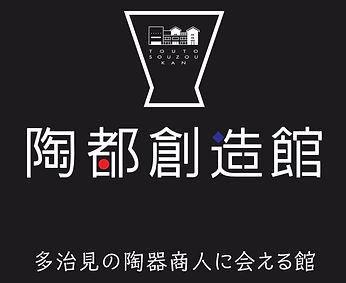 TOPロゴ1.jpg